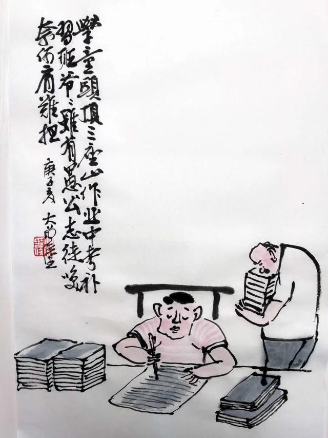 搞笑爷孙漫画:这组爷孙逗趣漫画,趣说晚年生活,看完心情大好!发你共赏