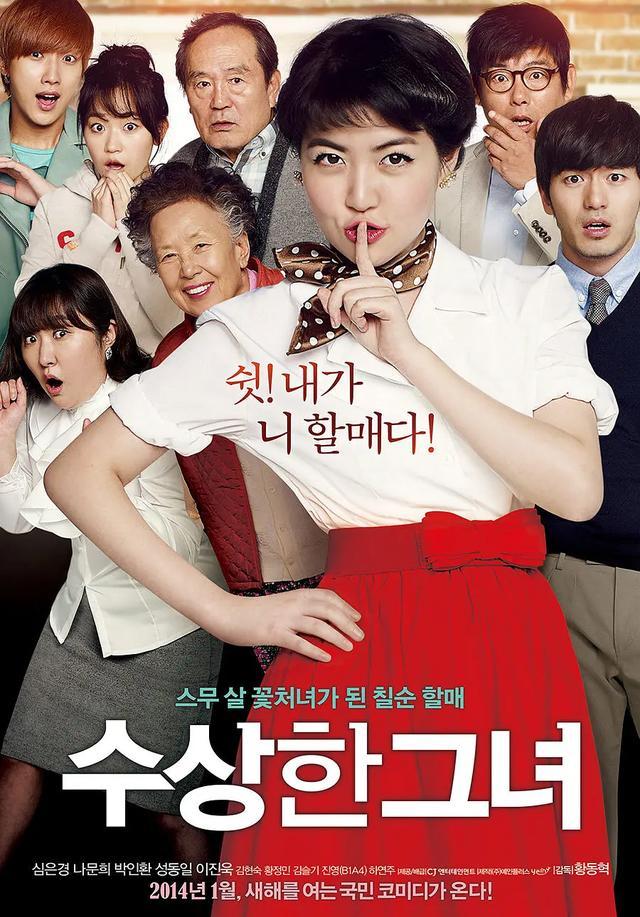 韩剧怎么就越来越拉胯了?