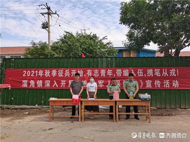 惠民县淄角镇退役军人服务站深入开展《退役军人保障法》宣传