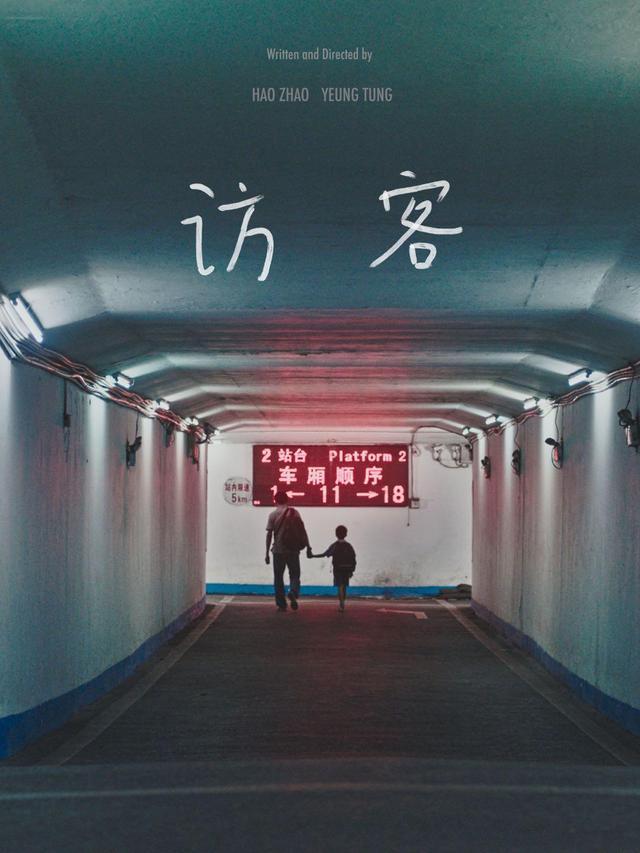 """一份给2021年戛纳电影节华语短片导演的""""普鲁斯特问卷"""""""