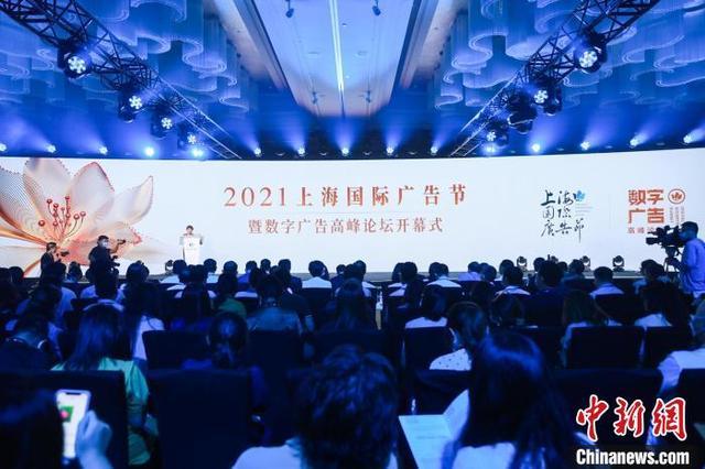 """上海广告产业周围不息挑升 致力打造""""国际数字广告之都"""""""