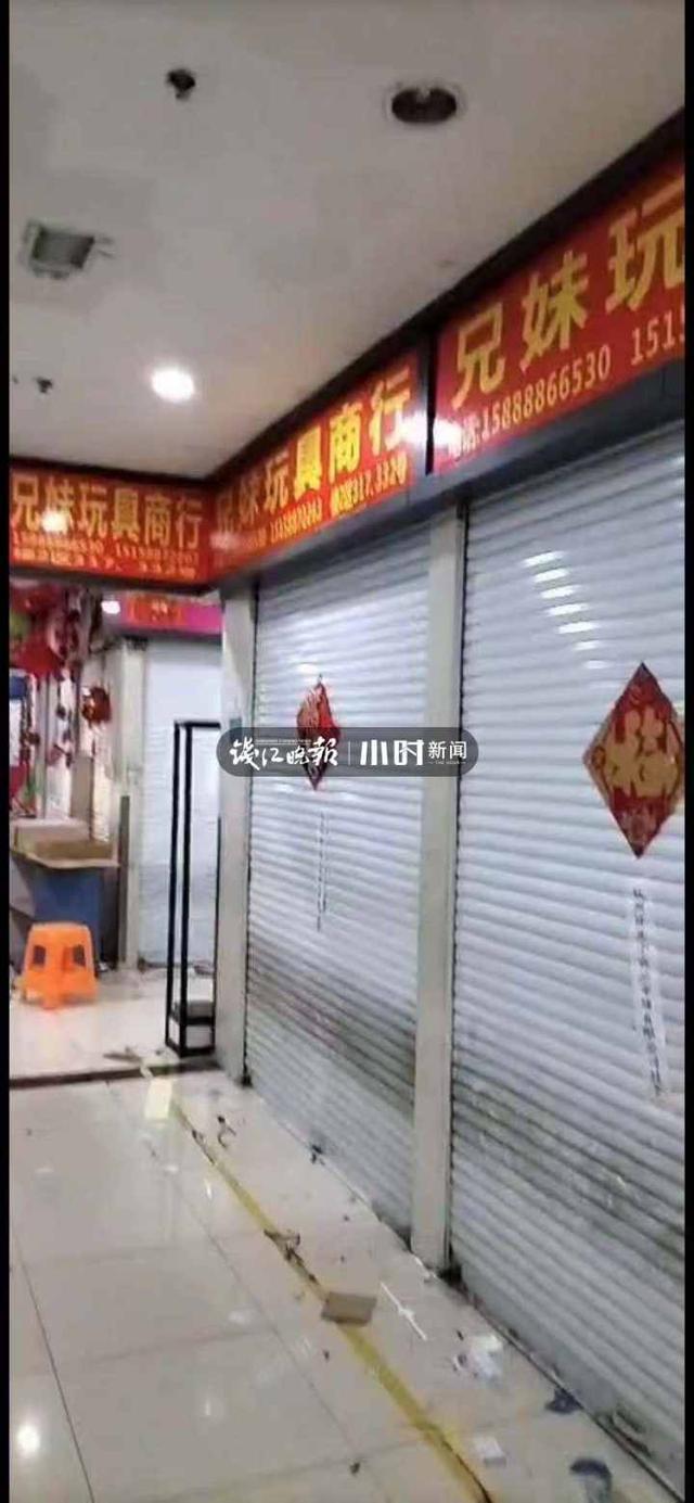 """杭州""""环北""""挑前关停,往那里找正本的老商户们?幼时信息帮你问来了"""