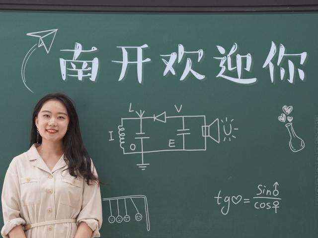 长虹网络商学院:@2021级本科新同学快快入群,你的辅导员在等你!