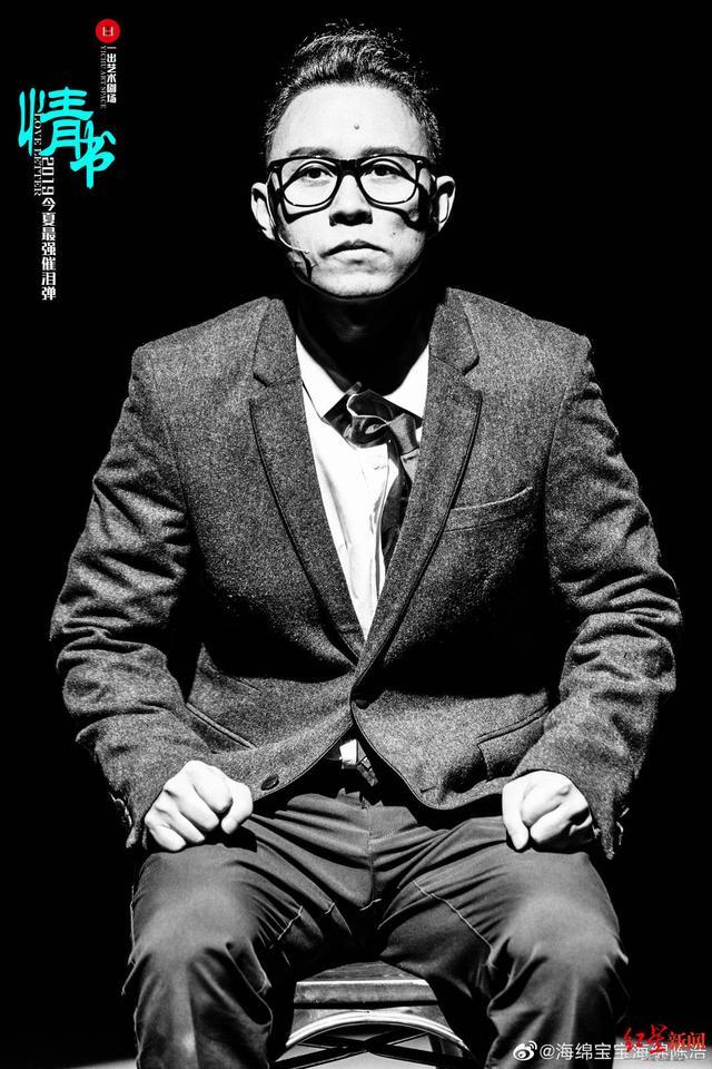 红星专访|甄子丹最常用配音演员陈浩:能配的都配过了,吾现在最想拍电影
