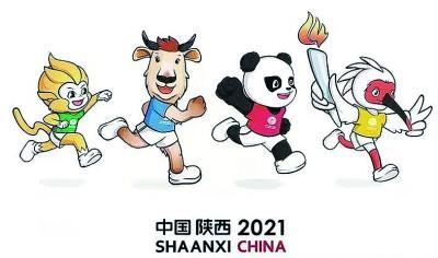 十四运会徽与吉祥物背后的故事