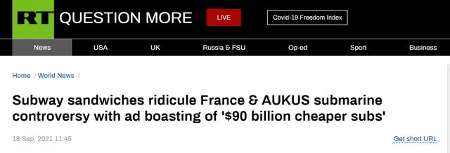"""太讽刺了!美国汉堡品牌在澳大利亚打广告:我们有""""非核动力、便宜900亿澳元的潜艇"""""""