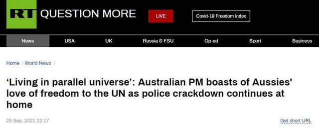 """生活在""""平行宇宙""""?莫里森吹嘘澳大利亚自由,但澳警察""""暴打""""公民……"""
