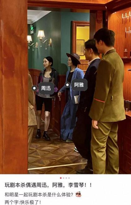 周迅酒吧拍摄被偶遇 波浪盘发配淡绿长裙复古漂亮3373 作者:admin 帖子ID:21622