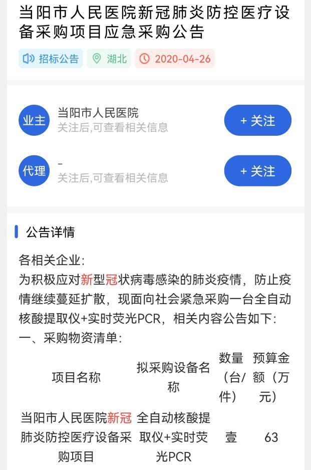 """暴露智商,澳大利亚反华媒体集体""""送脸"""""""