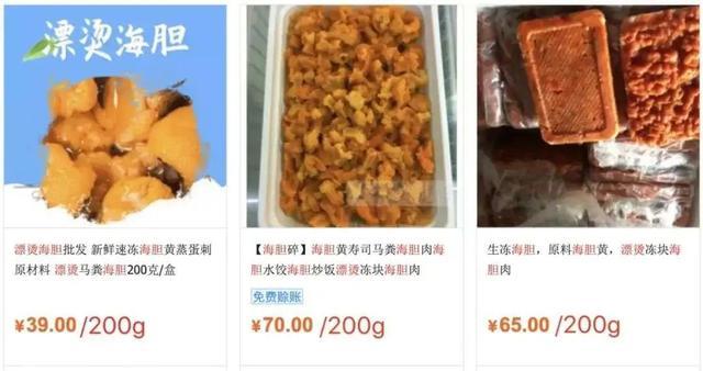 從食材下手,開個日料店到底有多賺錢?