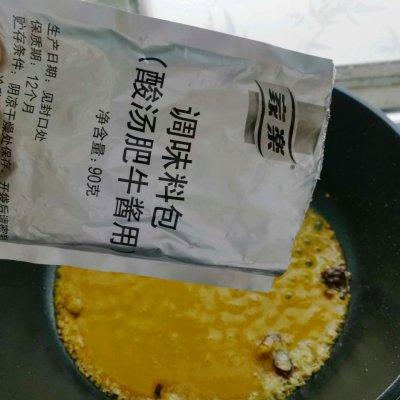 最让孩子停不下筷子的竟然是0失败的酸汤肥牛