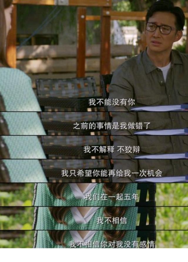 《北辙南辕》:戴小雨和澎湃复相符失踪子宫,原谅渣男后支付的代价