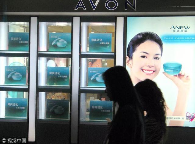 """化妆品巨头雅芳""""倒下"""",曾年收益超1000亿,现在卖身保命!"""