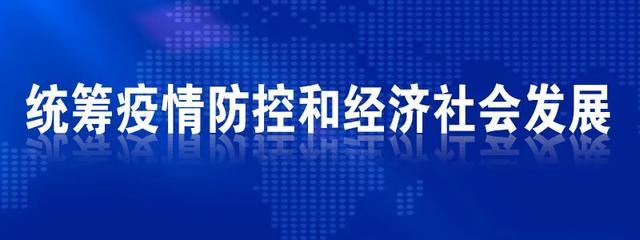 """大同市平城区""""三必须""""优化公务员管理"""