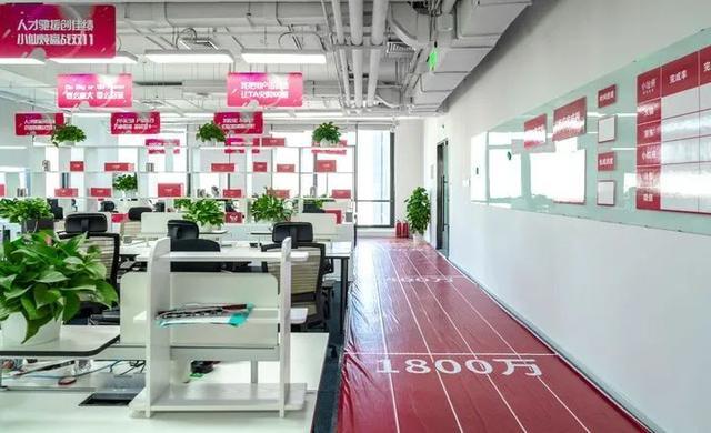 办公室装修真相要花多少钱呢?