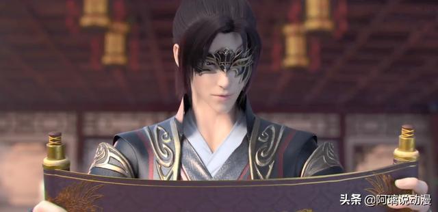 """斗破苍穹4:萧炎拿到""""融灵丹""""药方,美杜莎女王登场威胁他"""