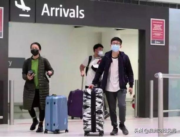 澳洲官宣认可科兴疫苗!逾8万名中国留学生很快就能回归