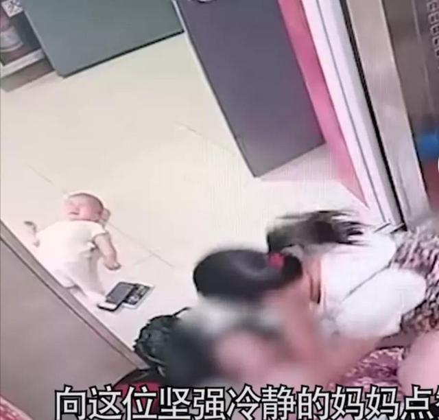 年轻的妈妈把6个月的婴儿放地下 救治老太太