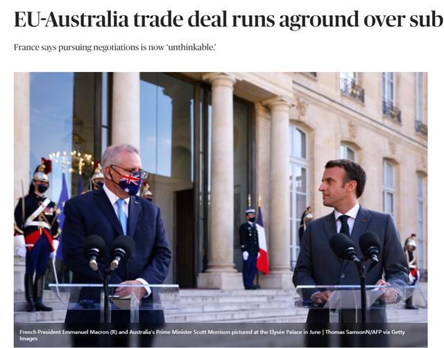 """欧盟与澳大利亚贸易协议因潜艇争端搁浅,法国:现在谈判""""不可想象"""""""