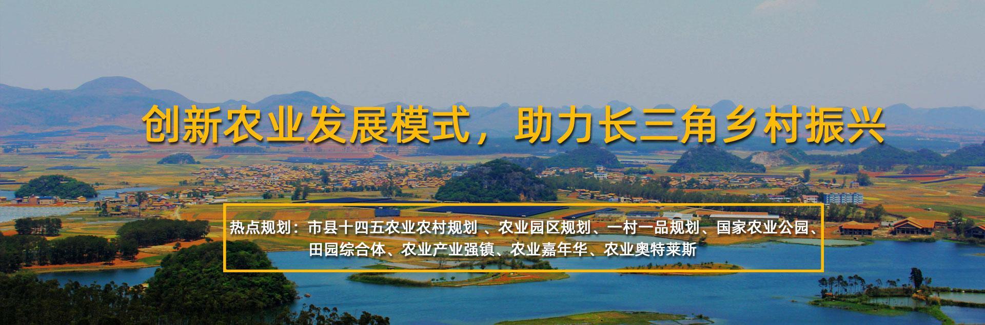 「三农不悦目点」杨保军 等,他日乡下的八个图景