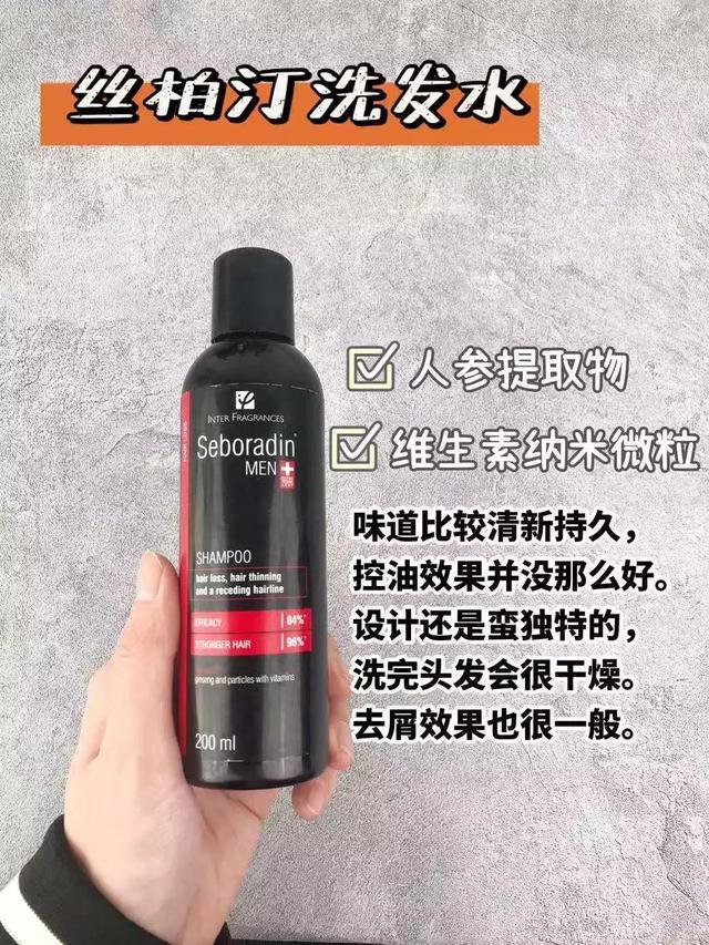 好发质的欢快都是洗发水给的中国现在潜艇数目在80艘左右!去油超赞2546 作者:admin 帖子ID:23441