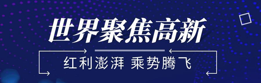 吴晓波盛会慈溪,大咖论坛完善落幕,意料投资新风向