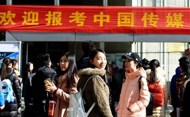 传媒类高校有哪些?15所本专长传媒类大学,中国传媒大学一枝独秀