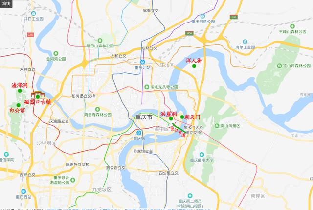到重庆旅游,有哪些值得一去的景点?一一列举