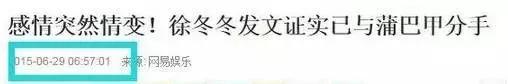 """王鸥的""""绿茶""""史:从乡下野模到著名女星,专撩人夫,还能洗白?"""