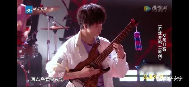 2021中国益声音(6):发条月亮-燃烧吧,摇滚少年郎