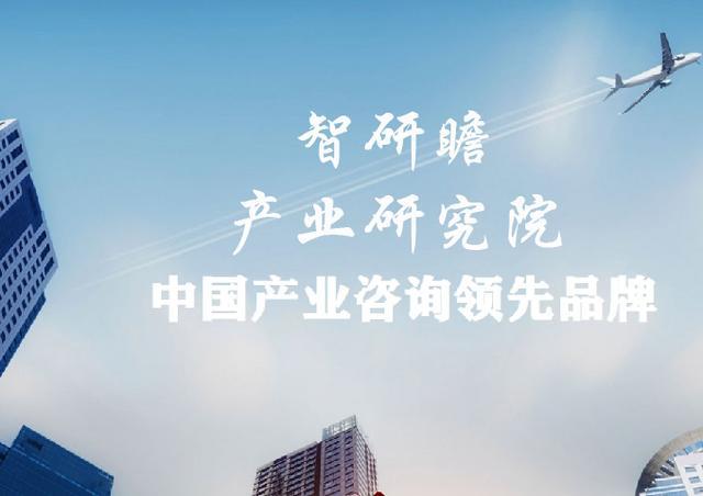 2021-2027年中国网络剧走业发表近况调研及市场前景趋势通知