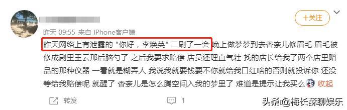 贾玲《你好,李焕英》疑片源泄露,免费观游移成友人圈微商营销利器
