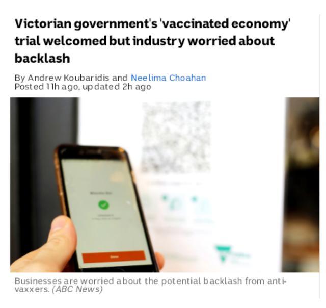 """澳大利亚维州将在6地推出""""疫苗经济""""试点 获得行业支持"""