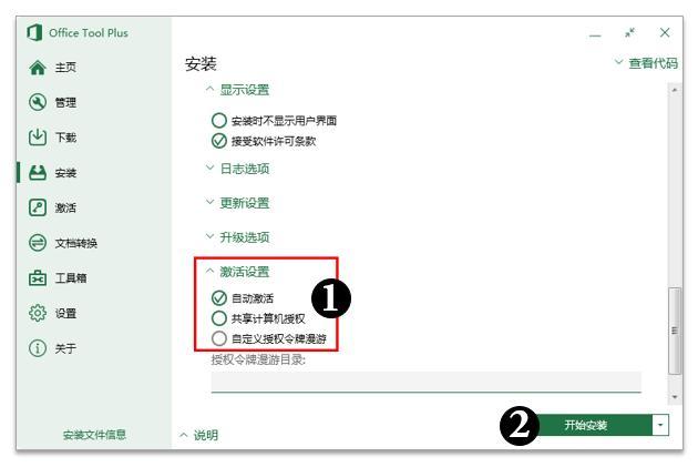 365最新地址:网页端Outlook 365发送的邮件会泄露用户的IP地址