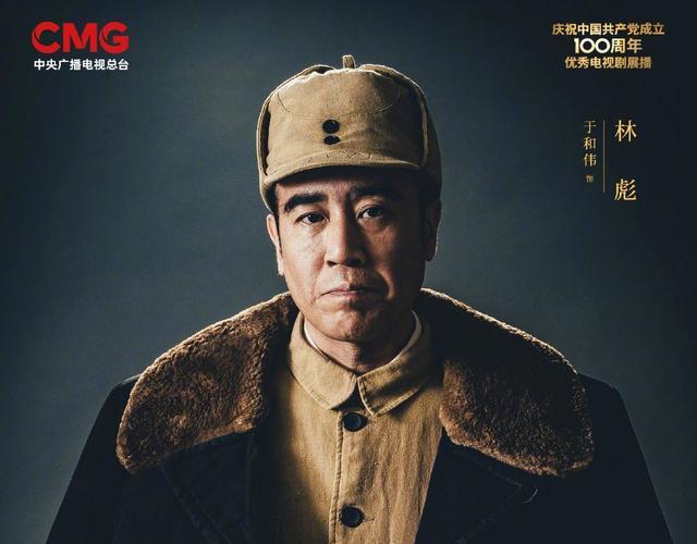 《大决战》两集播出,苏青上线,屠杀剧为何要塑造一个王翠云