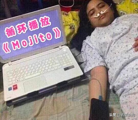 来一杯周杰伦夏日特调《MOJITO》,单身汪也听出恋爱的感觉