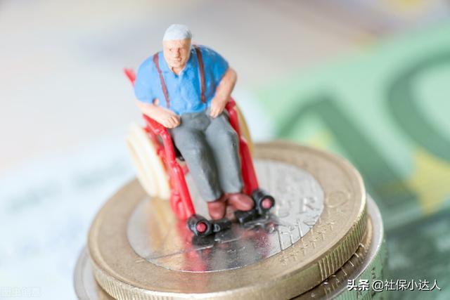 养老保险交费15年,退休后每月1000元左右,还会有哪些待遇?