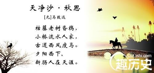 中国元曲四大家是谁?元曲四大家及其代表作