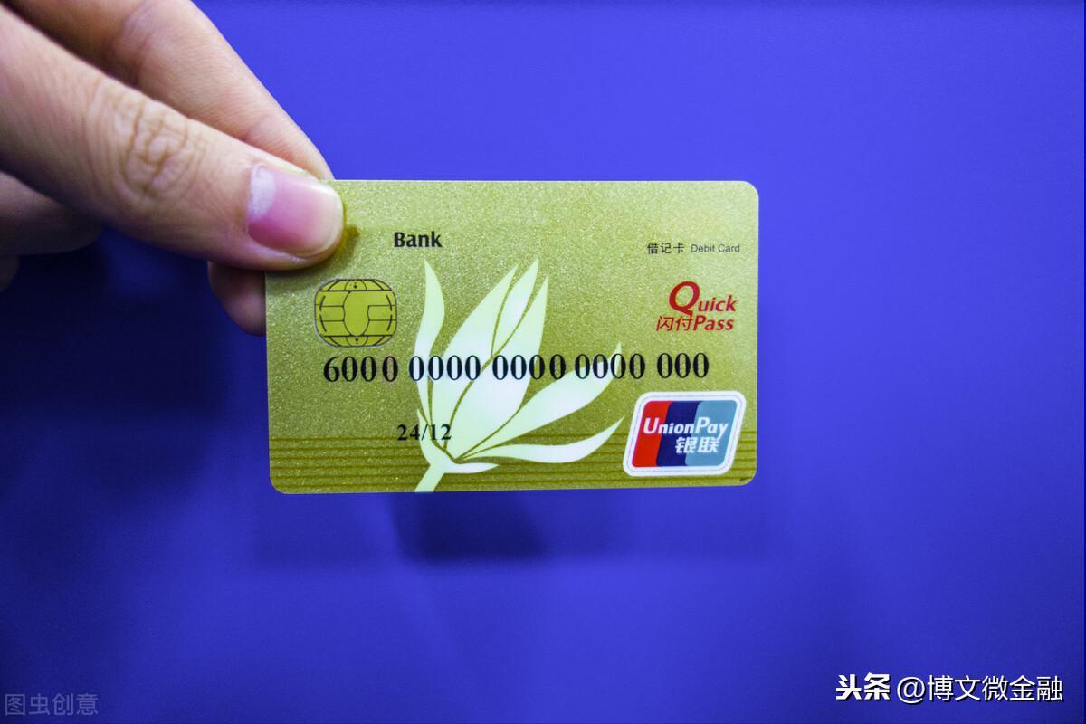 银联是什么意思(哪些银行卡属于银联卡)