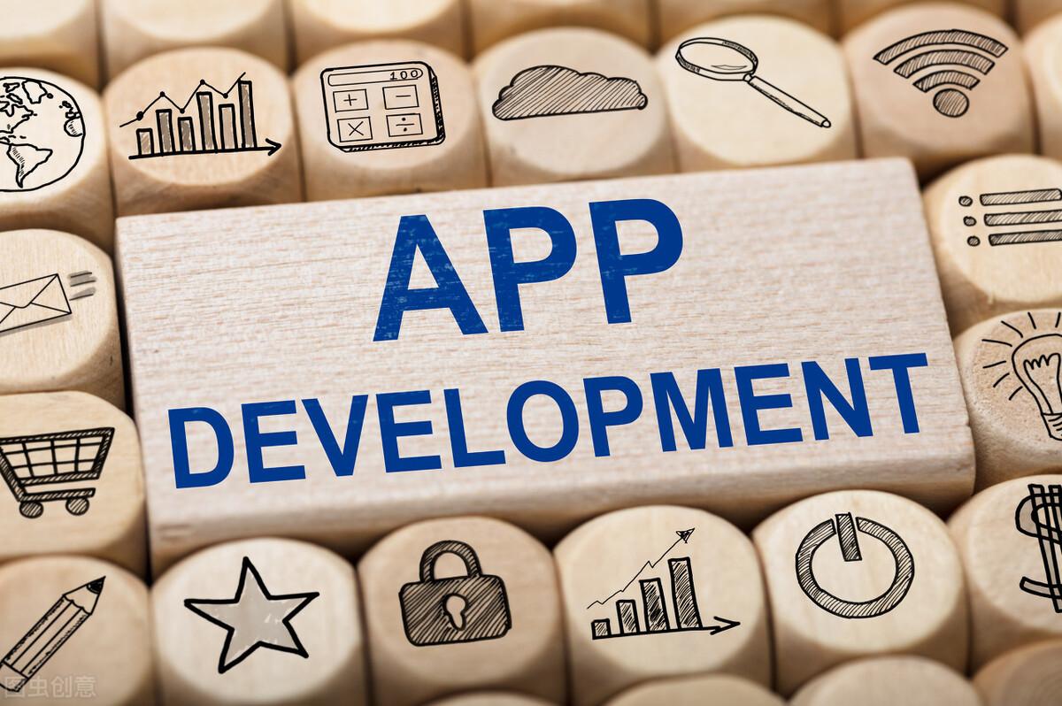 手机app是什么(APP究竟是什么)插图