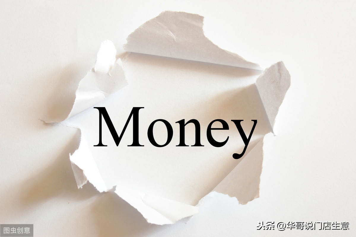 """有钱的越有钱,没钱的越没钱?普通人该如何突破这个""""怪圈"""""""