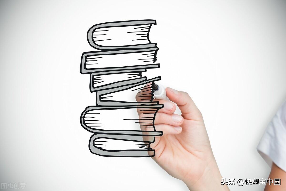 搜索引擎的工作原理是什么?(什么是搜索引擎营销)插图(2)