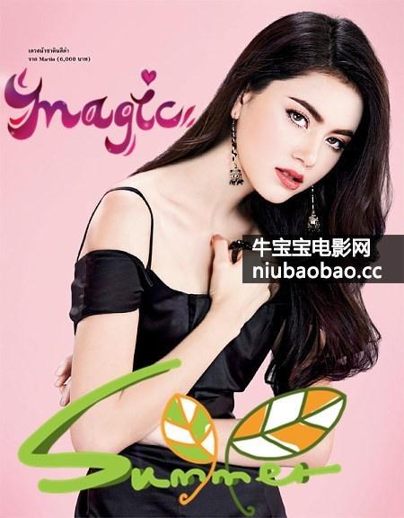 漂亮的邻居 www.hanyingw.com