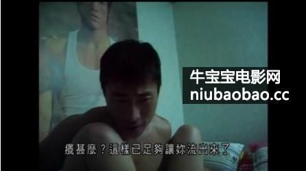 献身(韩国电影)影片剧照3