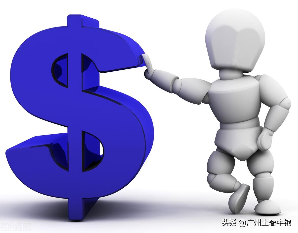 点击率怎么赚钱(靠点击量赚钱的平台)插图(2)