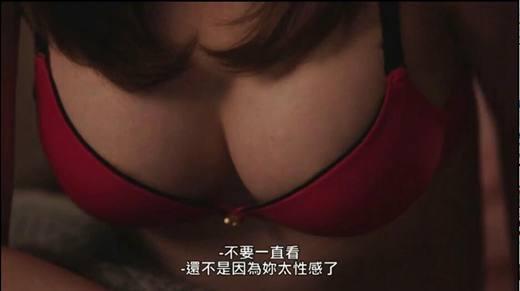 扑通扑通/异色床事集 19禁激情戏影片剧照3