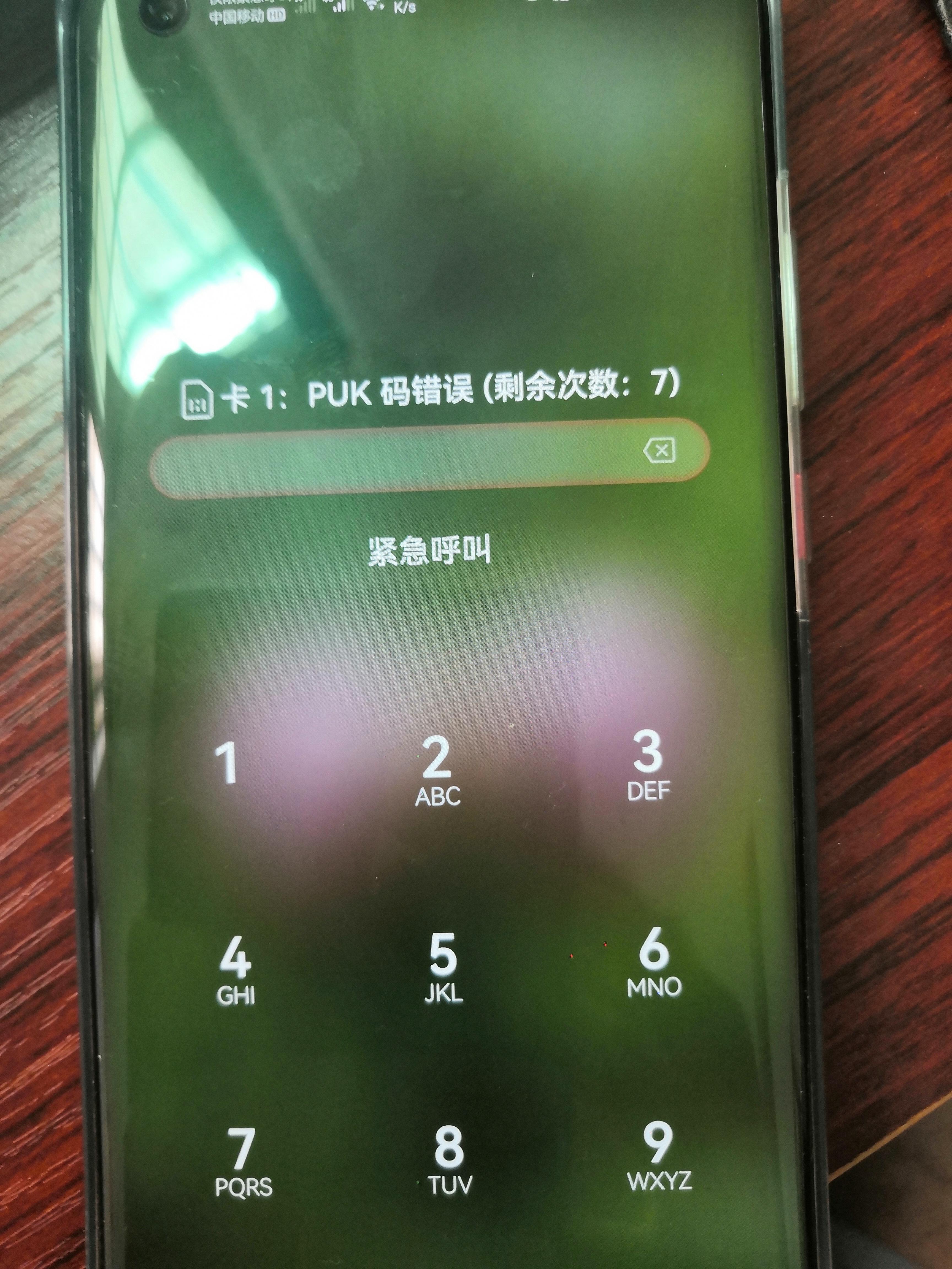 手机运营商服务密码怎么查(如何获取运营商服务密码)