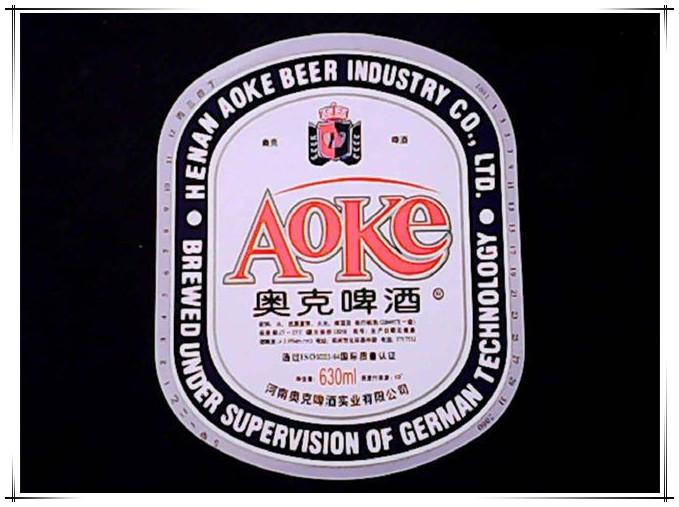 让人惋惜的10种地方啤酒,好喝还便宜,退出市场前你喝过几种?
