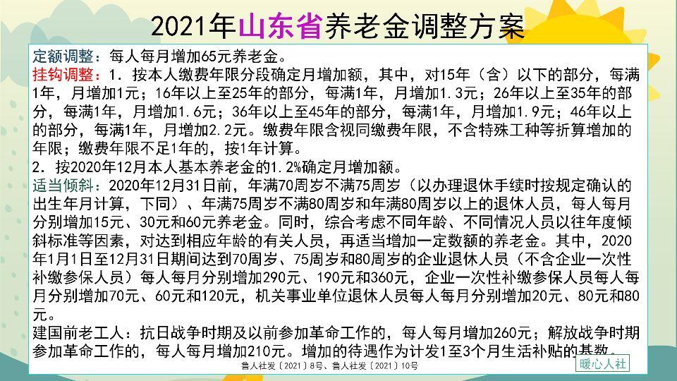 """00万30年后贬值多少(马云为啥说2025年房价如葱)"""""""