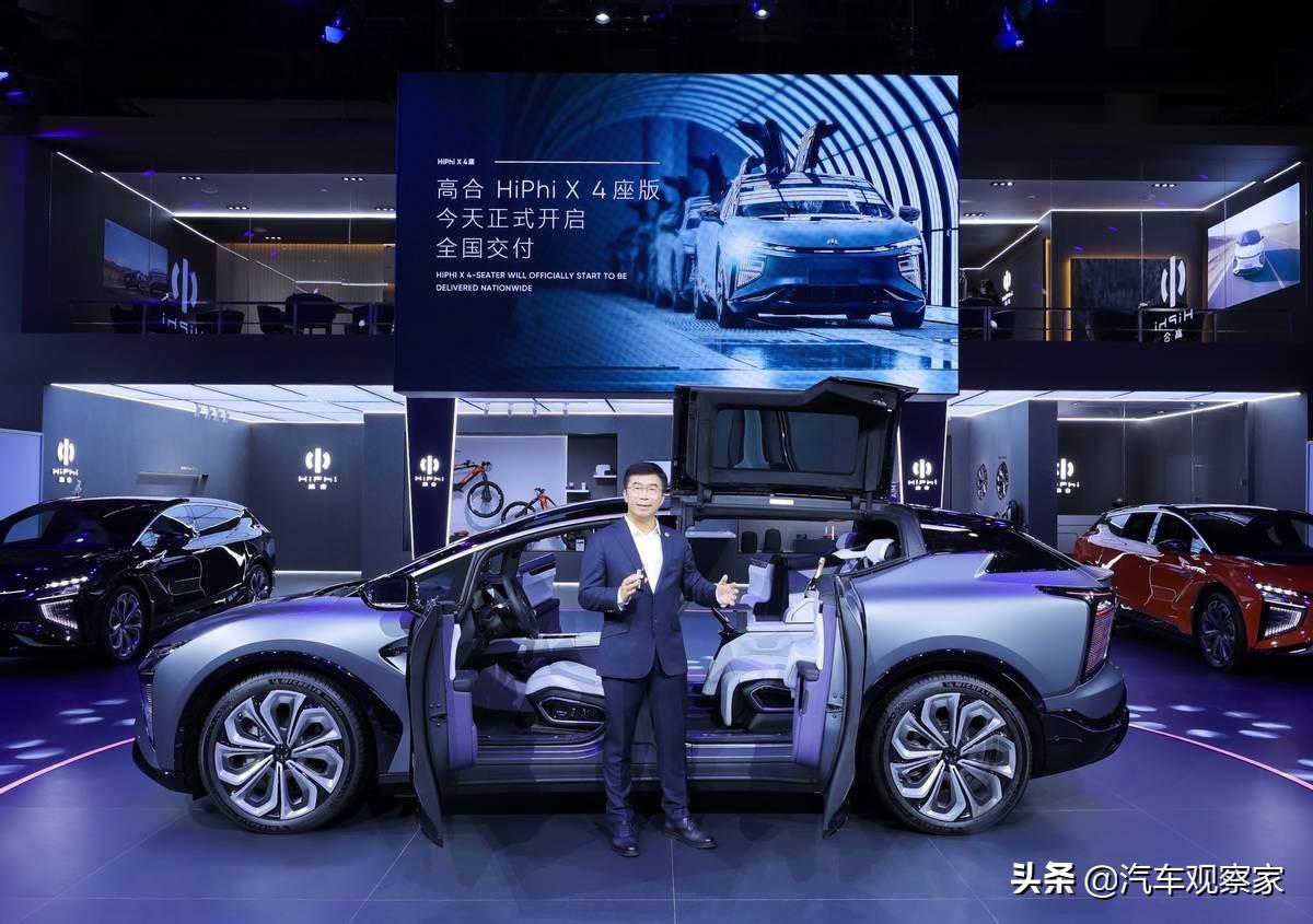 高合汽车首秀成都80万HiPhi X 4座全国开启量产交付